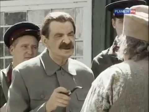 Городок   Сталин ЖЗЛ....