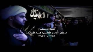 ملا سيد يوسف الحلو - قد مات أحمد - وفاة النبي 1433