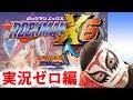 【生配信】ロックマンX6 - ゼロ編 - ダイナ四のゲーム実況【Mega Man X6】