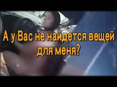 Голая девушка угнала полицейскую машину