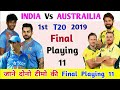 IND Vs AUS : Playing 11 Of Both Teams For 1st T20
