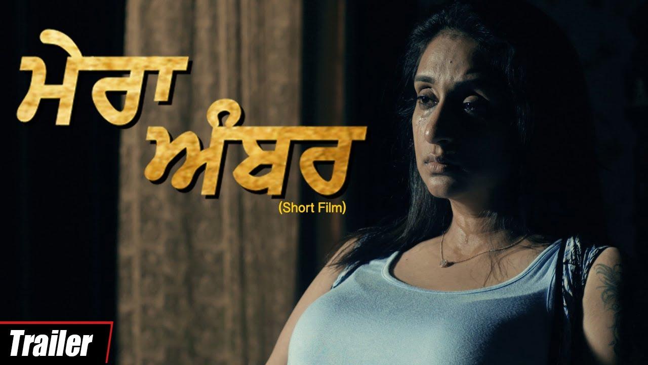 Mera Amber | Deep Mandeep | Official Trailer | Latest Short Film 2020 | Punjabi Movie | Yellow Music