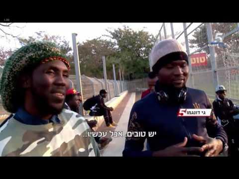 IFLI on Israel's Sport 5 TV Channel.