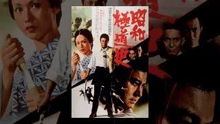 梅宮辰夫が「不良番長シリーズ」、「帝王シリーズ」に次いで取組む新任...