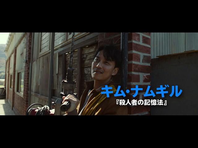 映画『感染家族』予告編