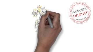 Смотреть видео как нарисовать трансформера  Учимся рисовать трансформеров(ТРАНСФОРМЕРЫ. Как правильно нарисовать траснформера поэтапно. На самом деле легко http://youtu.be/9PXNUIqPPyo Однако..., 2014-09-06T11:13:45.000Z)