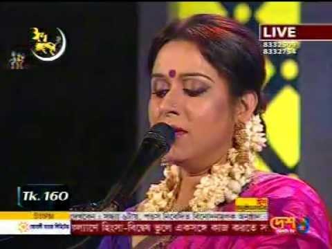 thikana na rekhe  ( ঠিকানা না রেখে ) by Anindita Choudhury