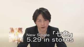 http://avexnet.or.jp/ryuichi/ 5月29日リリース、およそ2年ぶりのNew ...