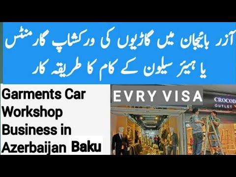 Car Workshop | Garments | Hair Salon | Business | In | Azerbaijan Baku | 2020 |
