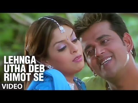 Lehnga Utha Deb Rimot Se (Bhojpuri Full Video Song) Pandit Ji Batain Na Biyah Kab Hoyee