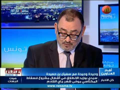 Ouhayda Ouhayda du vendredi 28 avril 2017