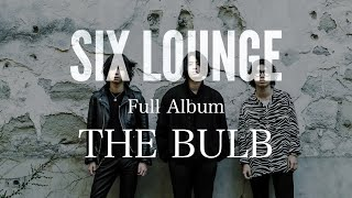 SIX LOUNGE  Full Album「THE BULB」全曲ダイジェスト