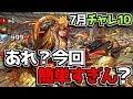 7月クエチャレ10 簡単杉田玄白【パズドラ】