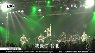 T.M.Revolution-Heart of Sword LIVE '14 in Taipei (中文字幕)
