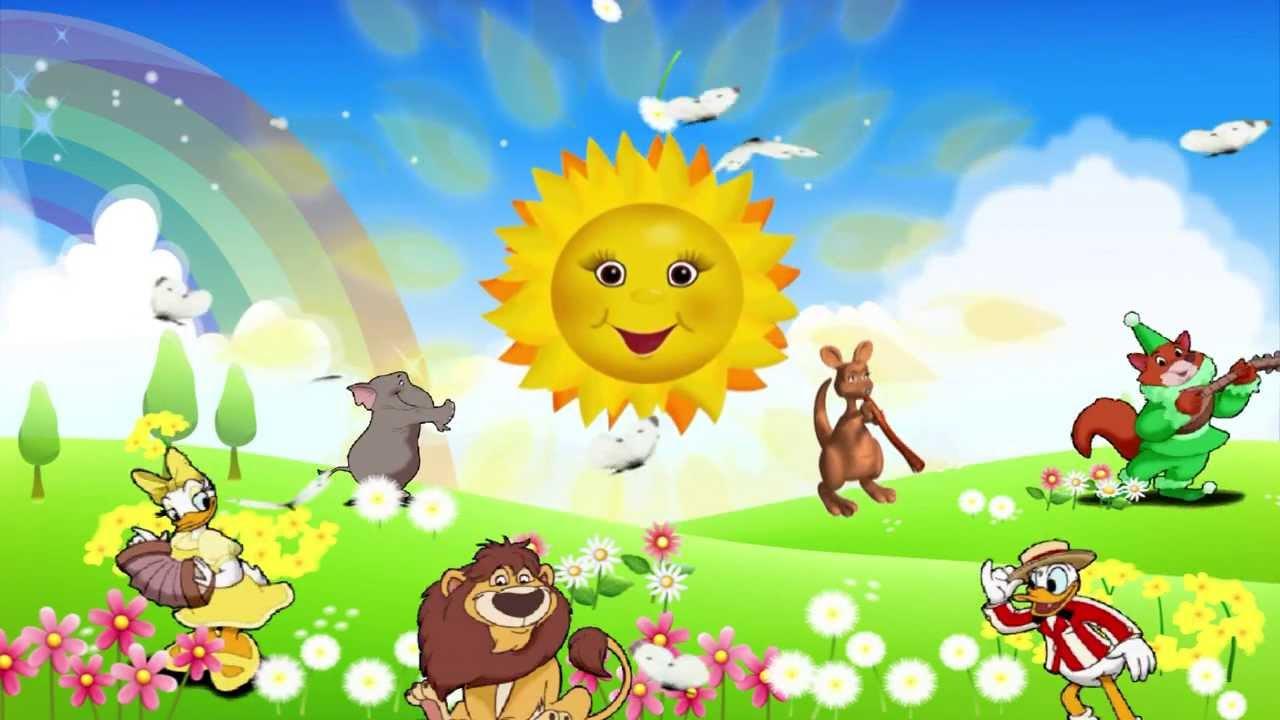 Картинка веселое солнышко