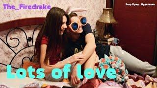 "LOTS OF LOVE / КЛИП НА ПЕСНЮ ЕГОРА КРИДА - ""БУДИЛЬНИК"""