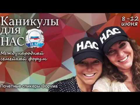 Санатории Пятигорска: цены на 2018 год с лечением