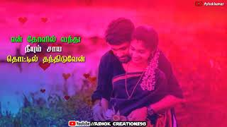 Ennai Thanthiduven 🎶Song Whatsapp status (Ashok Creations98)