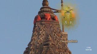 Dwarkadish Mandir,Dwaraka Gujarat