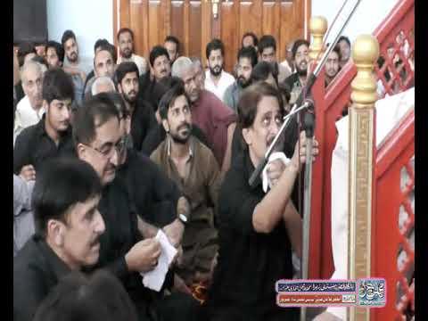 Allama Ghazanfar Abbas Tonsvi Topic. Bibi Pak Zainab S.A