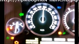 Изменение подсветки приборной панели Land Rover Range Rover Sport LS, L320 Range Rover III LM