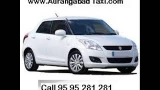 Swift dezire car on rent in Aurangabad call 95 95 281 281