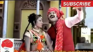 जानुड़ी मिलगी रे !🔥Rajsthani song | funny song | राजस्थानी हरयाणवी कॉमेडी!Murari| comedy#DESIBRANDAK