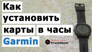 видео Где купить часы Гармин в Казахстане