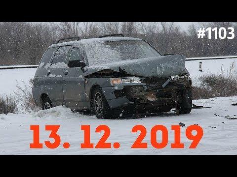 ☭★Подборка Аварий и ДТП от 13.12.2019/#1103/Декабрь 2019/#авария