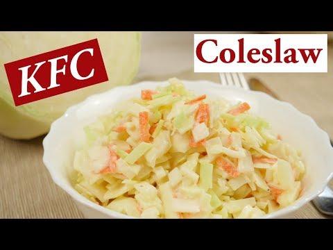 KFC Coleslaw   Coleslaw Rezept   amerikanischer Krautsalat