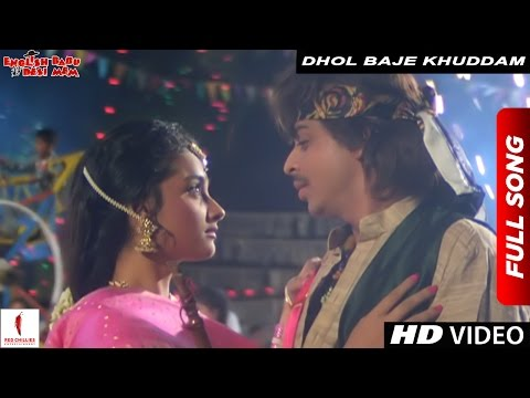 Dhol Baje Khuddam | Full Song | English Babu Desi Mem | Shah Rukh Khan, Sonali Bendre