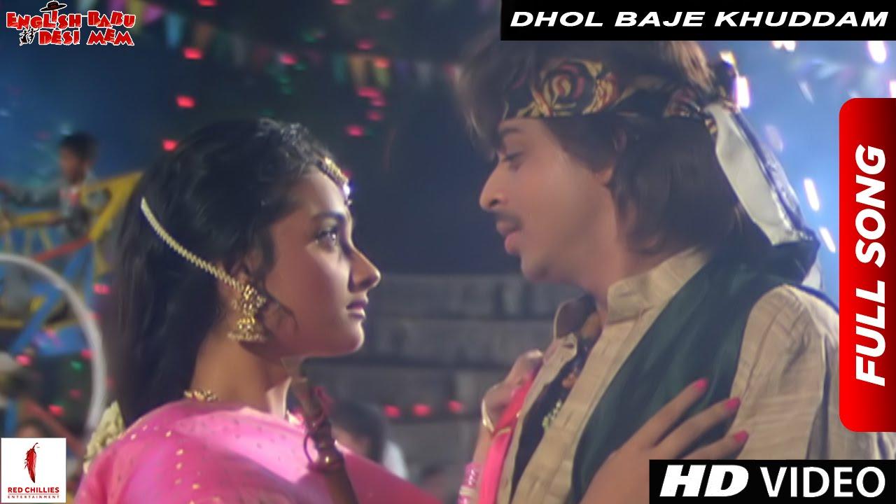 Download Dhol Baje Khuddam | Full Song | English Babu Desi Mem | Shah Rukh Khan, Sonali Bendre