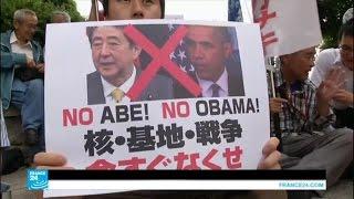 أوباما أول رئيس أمريكي يزور هيروشيما بعد إلقاء القنبلة الذرية