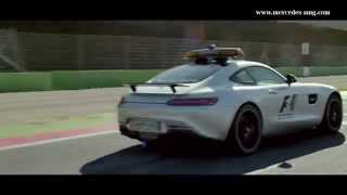 The new Safety Car Mercedes-AMG GT S