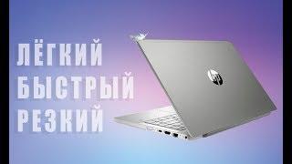 Обзор ноутбука. Компактный HP Pavilion 14