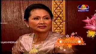 Video Khmer Movie on Bayon TV Neag Pada Cha  នាងបដាចា Part 2 download MP3, 3GP, MP4, WEBM, AVI, FLV November 2017