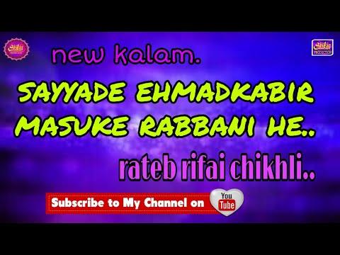 Sabir Tai Video)(9979495427)