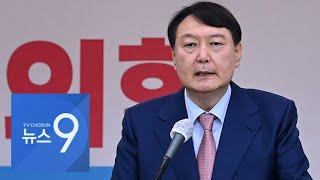 """윤석열 """"검찰, 이재명캠프 서초동지부냐""""…여당도 """"이해 못할 수사"""" [뉴…"""