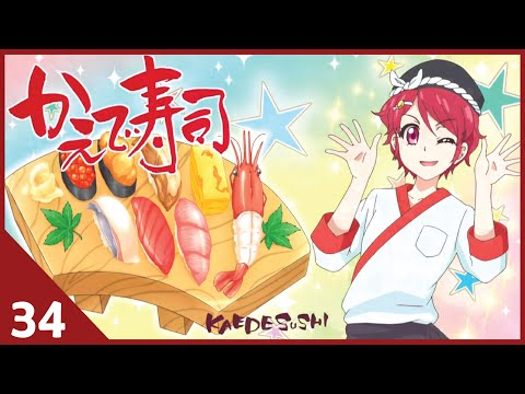 Aikatsu! Bahasa Indonesia Episode 34 - Hello! Super Idol!