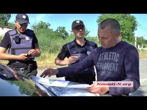 Видео 'Новости-N':  В Николаеве у предпринимателя экоинспекция украла лодку