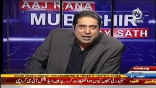 Aaj Rana Mubashir Kay Sath   17th October 2016