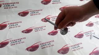 Клапан впускной Chery Karry A18 480E 1007011 Чери Кари А18 Лицензия