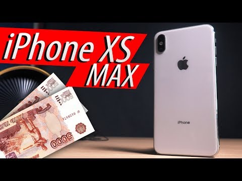 Китайский IPhone Xs Max за 8000₽! Как отличить подделку? +КРАШТЕСТ