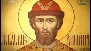 Куликовская битва.1380 г.