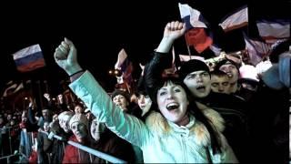 Крым и Севастополь - Российская Федерация. Российский Гимн в честь присоединения Крыма к России.