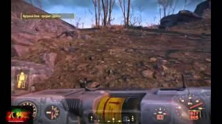 Fallout 4 Прохождение Разведгруппа и бункер