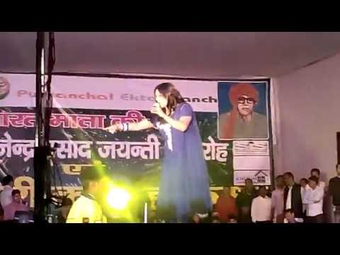 Pawan singh and indu sonali stage show gurgaoun part 3