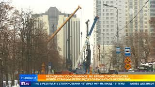 Жители Сокольников могут бесплатно оставить авто на городской парковке