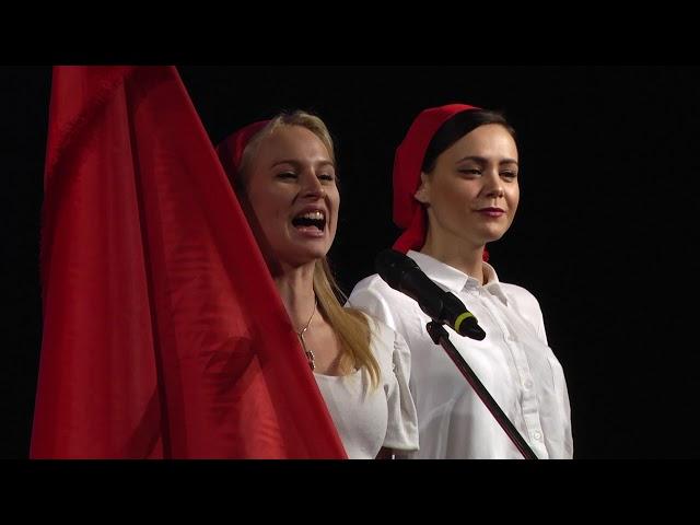 Концерт к 100 летию ВЛКСМ (Ивантеевка, 29.10.2018)