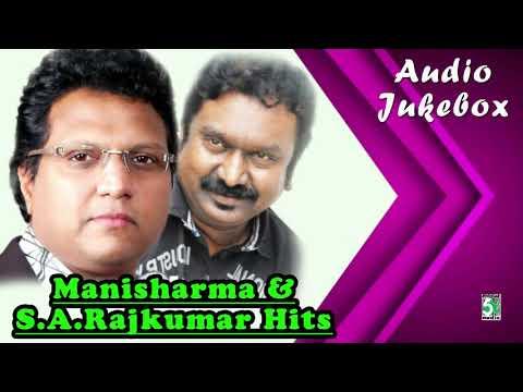 manisharma-&-s.a.rajkumar-super-hit-audio-jukebox